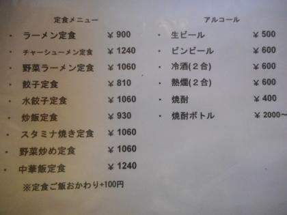 11-DSCN8950-001.jpg