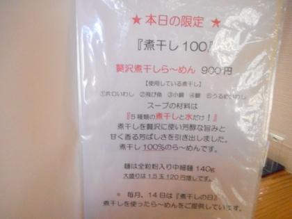 11-DSCN9418-001.jpg