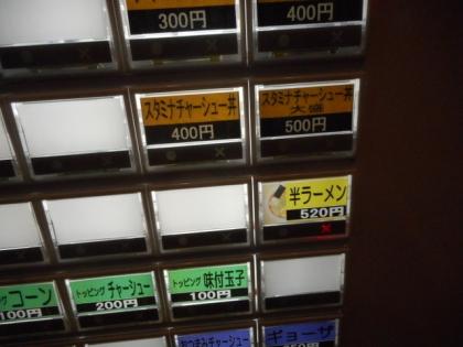13-DSCN9448.jpg