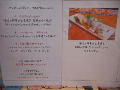 13-DSCN9484.jpg