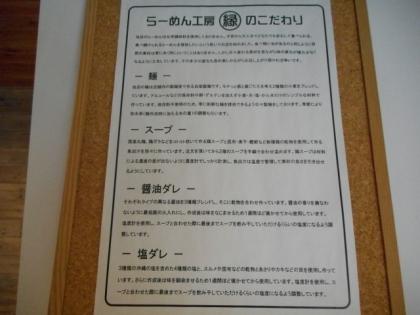 13-DSCN9570.jpg