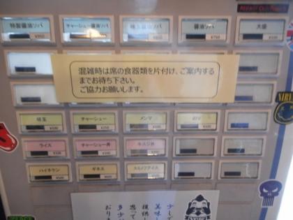 14-DSCN9850-001.jpg