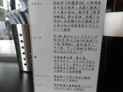 15-DSCN9851-001.jpg