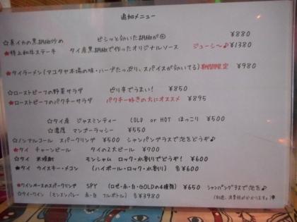 19-DSCN9490.jpg