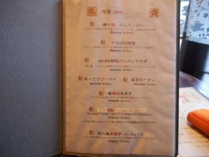 2-DSCN9546.jpg