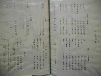 28-DSCN9714.jpg