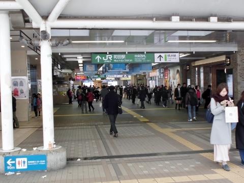 301町田