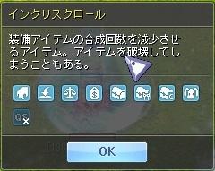 TWCI_2017_2_14_22_29_13.jpg