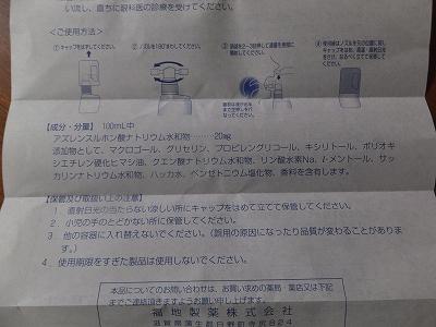 DSCF8997.jpg