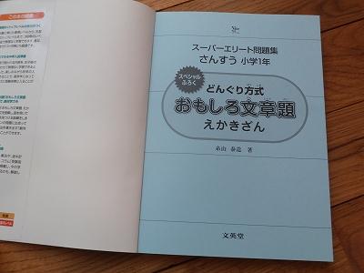 DSCF9089.jpg