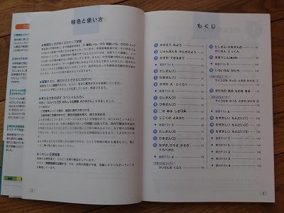 DSCF9096.jpg