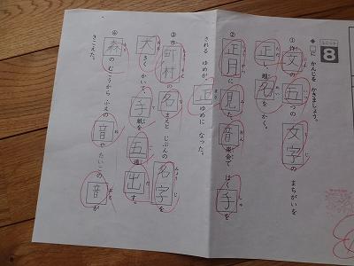 DSCF9327.jpg