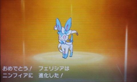ポケモンサン053色違いニンフィア★