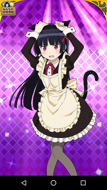ウチ姫020黒猫2★