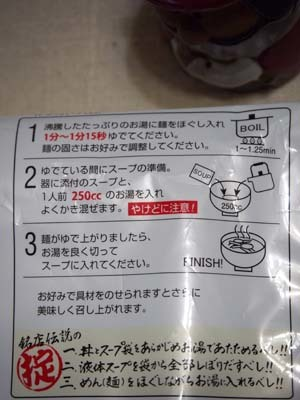 20170312_04.jpg