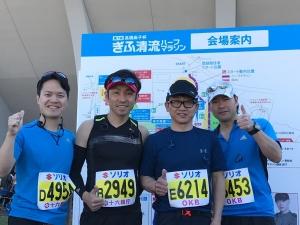 2017ぎふマラソン1