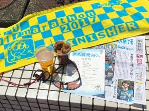 2017ぎふマラソン5