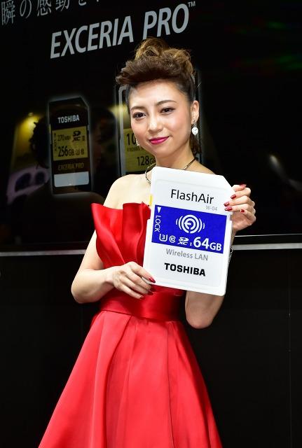 20-TOSHIBA.jpg