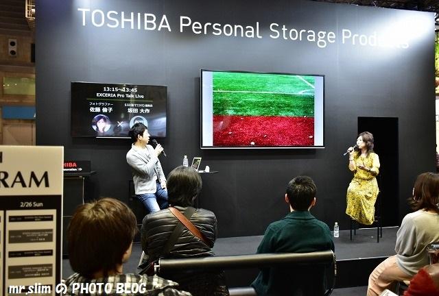 37-TOSHIBA.jpg