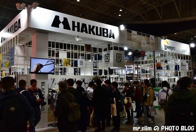 40-HAKUBA.jpg