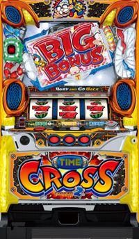 タイムクロス2筐体画像