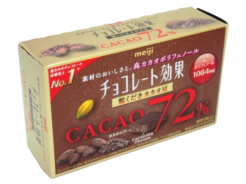 meijiチョコレート効果粗くだきカカオ豆