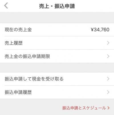 IMG_4879_convert_20170321003640.jpg