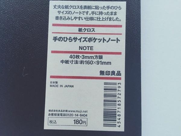 m4_20170419180739388.jpg