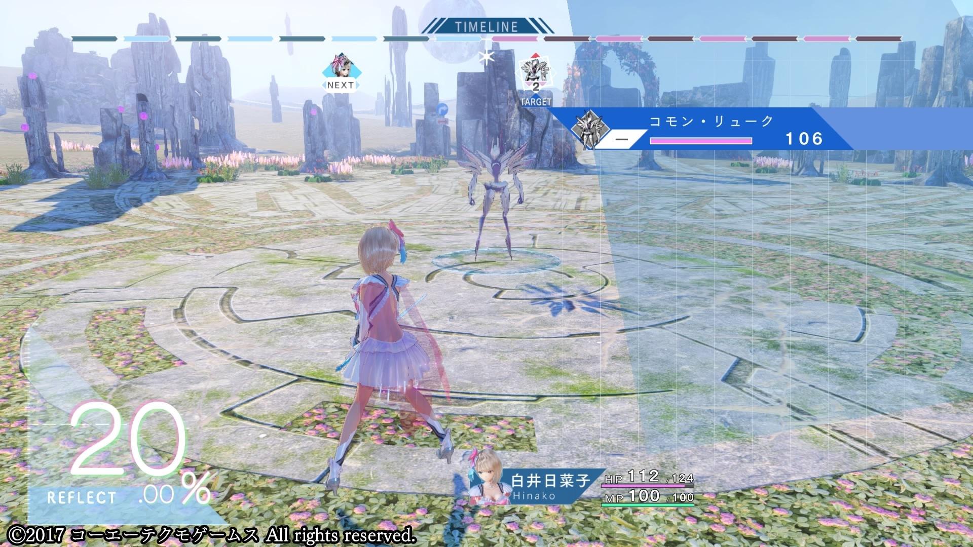 BLUE REFLECTION 幻に舞う少女の剣_20170330195602