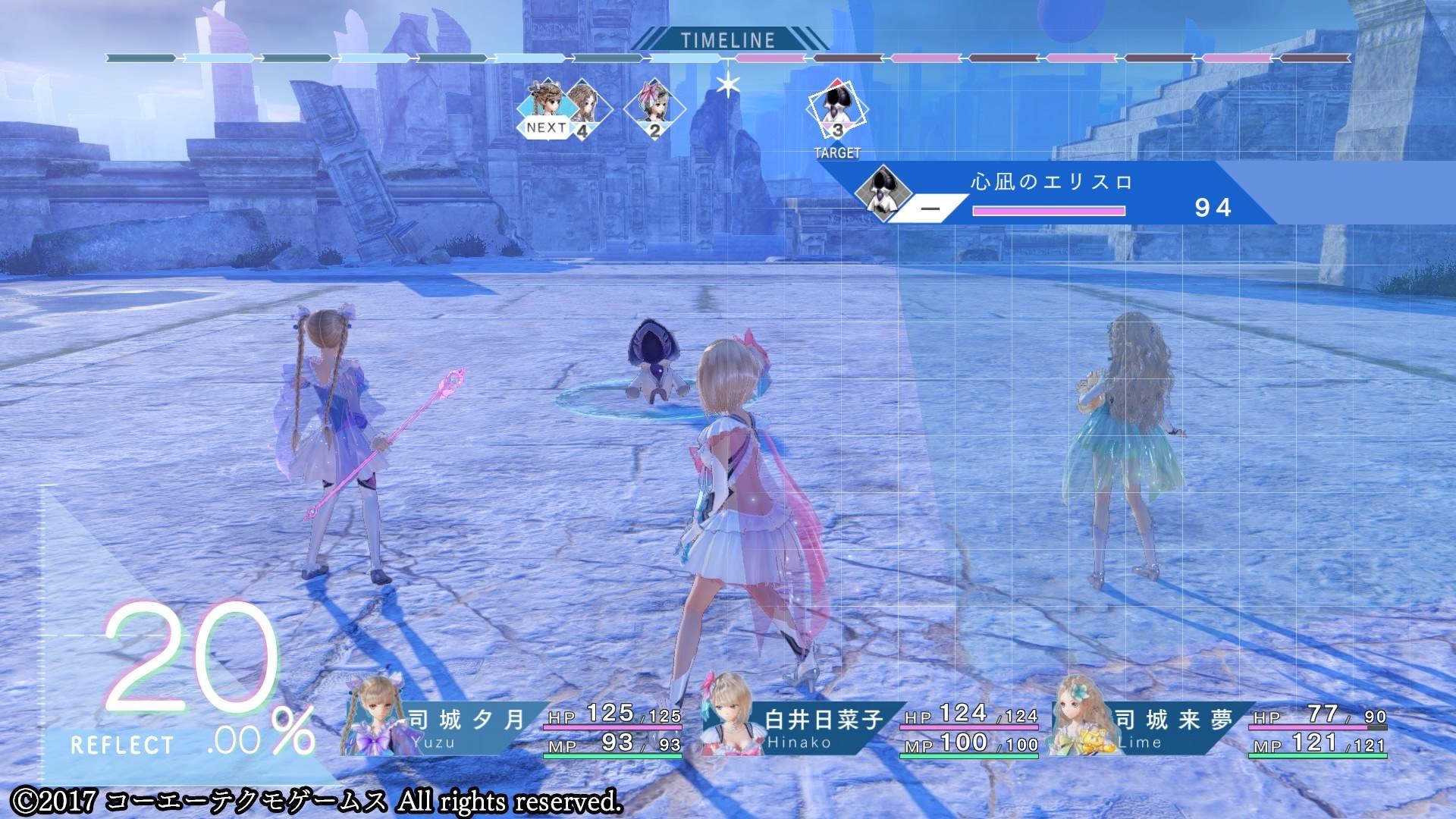 BLUE REFLECTION 幻に舞う少女の剣_20170330204906