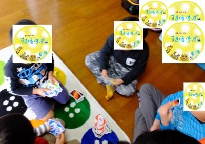 カード遊び⑤