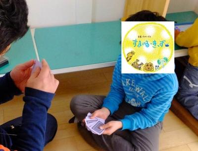 カード遊び⑥