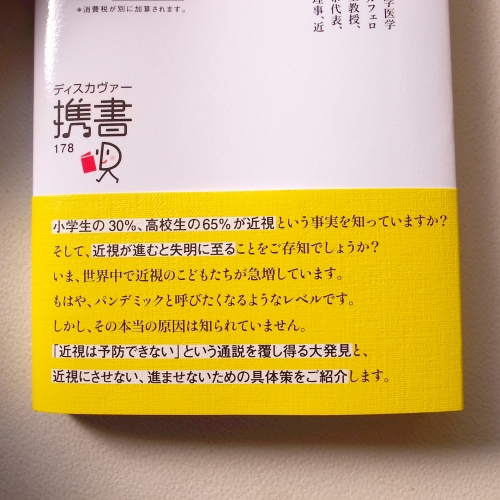 R0017563.jpg