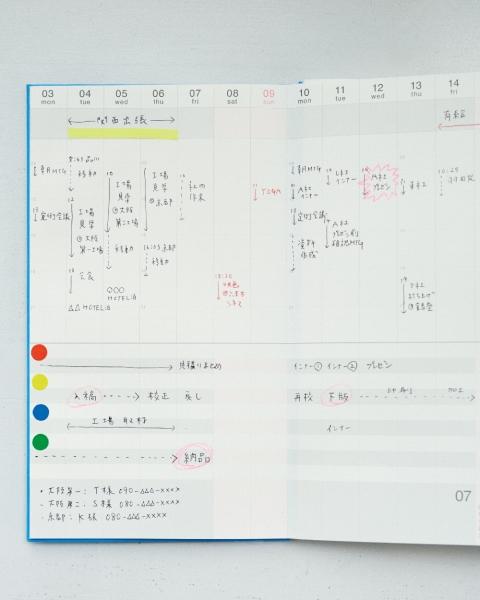 diary_img_04.jpg