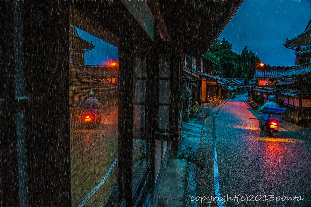D60_9944-Edit.jpg