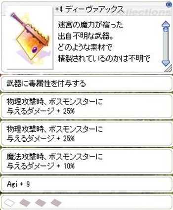 screenBreidablik8410.jpg