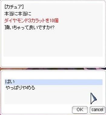 screenBreidablik8589.jpg