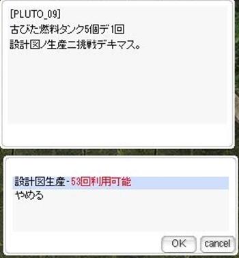 screenBreidablik8676.jpg