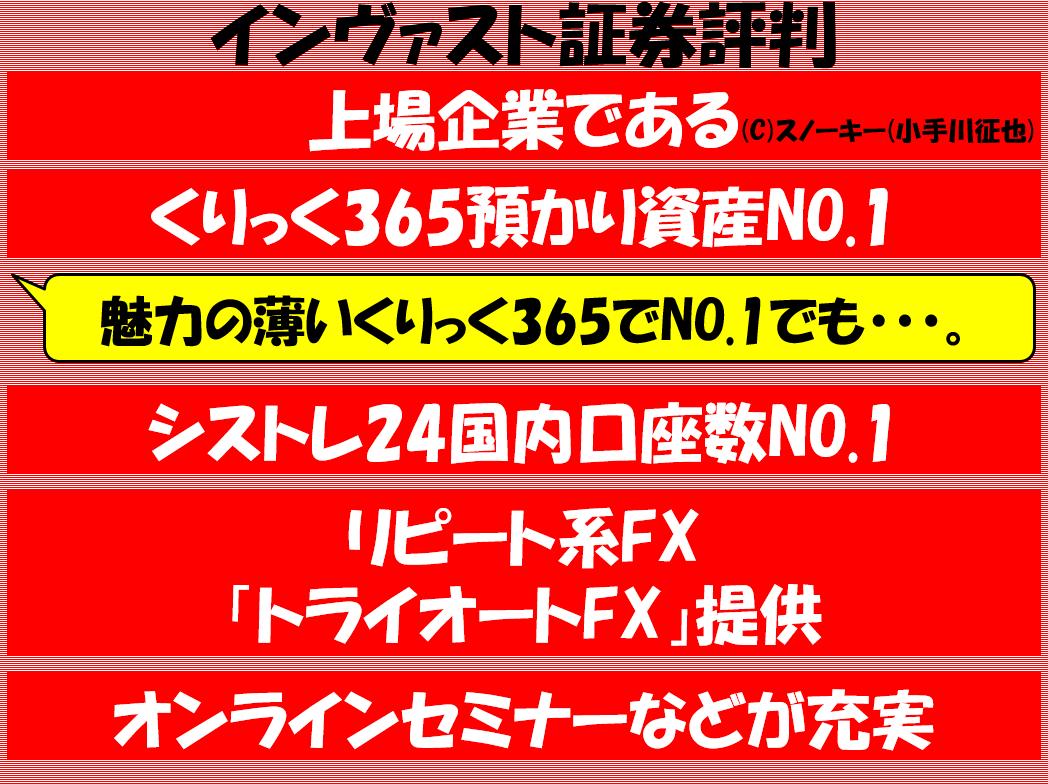 2017y04m07d_194802803.png