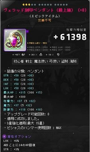 Maple20170422_02.jpg