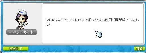 Maple20170422_16_2.jpg