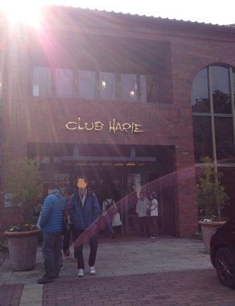 クラブハリエ2