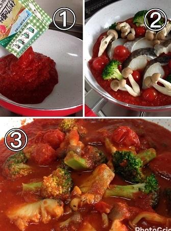 トマト10