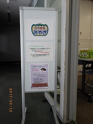 s-s-RIMG1867.jpg