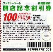 2017022307.jpg