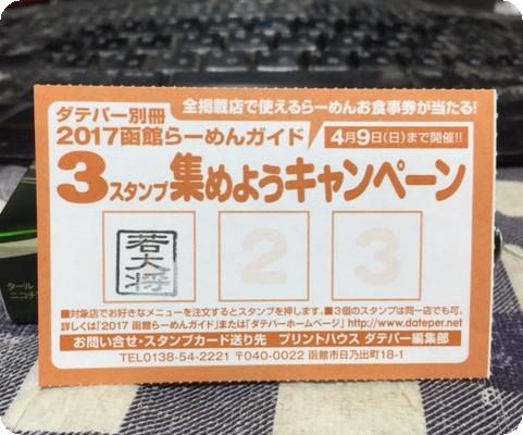 2017032907.jpg