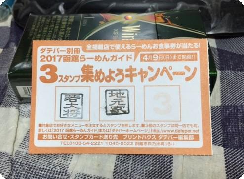 2017040223.jpg