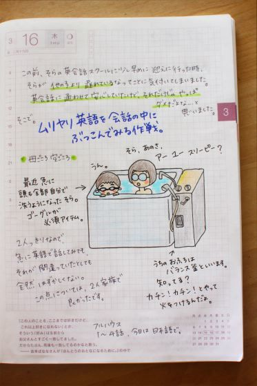 sIMG_9290.jpg