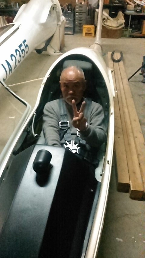 グライダー3