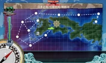 E-1輸送マップ